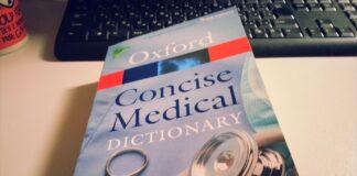 オーストラリアの医学生が辞書について考えること