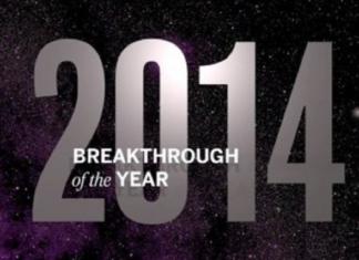 Science誌が選ぶ「2014年度、科学のブレークスルー」