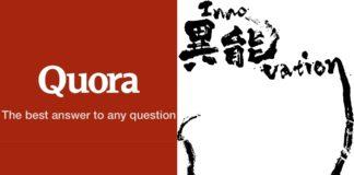 異能vationのプログラムアドバイザーにFacebook/Quora創業者のアダム・ディアンジェロ氏が就任