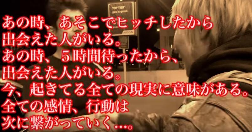 ジョーブログ【金髪の革命児】(5)