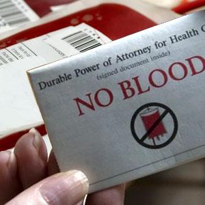 輸血拒否の患者さんの取り扱い