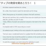 英検3級コース リスニング 35-1