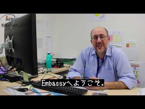 オーストラリア メルボルンの語学学校 エンバシー イングリッシュ iae留学ネット