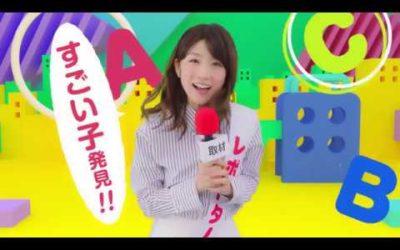 ◆テレビで話題◆小5で英検1級合格!彼女が英語を身につけた方法とは?望月彩萌ちゃんver