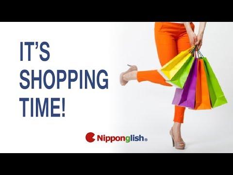海外のShoppingで使える Nipponglish英会話