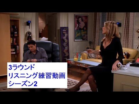 海外ドラマで効果的な英語勉強法-英語字幕付き