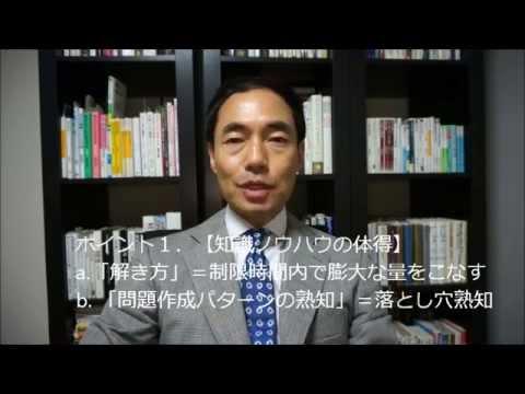 英検1級合格栗坂方程式No.9「リスニング合格実践法」