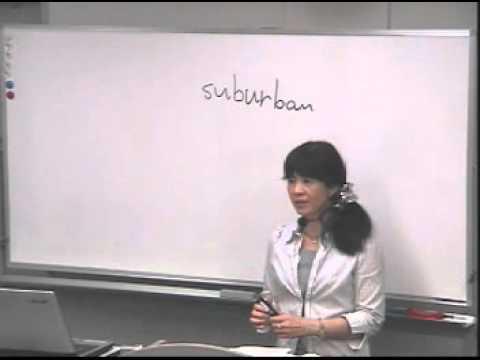 英検1級分野別演習コース サンプル【単語編】