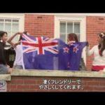 オーストラリア語学留学の魅力を一挙にご紹介|カプラン・インターナショナル
