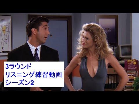 海外ドラマで英語リスニングおすすめ勉強法(無料 英語字幕+日本語訳)