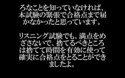 チェルシー式 英検1級突破講座一次試験編
