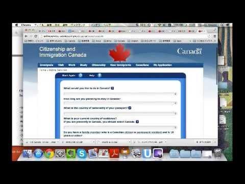 カナダワーキングホリデービザ申請方法、オンラインセミナー