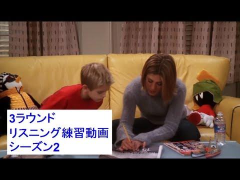 英語 読めるけど聞き取れない、聞き取れるけど理解できない人向け練習方法