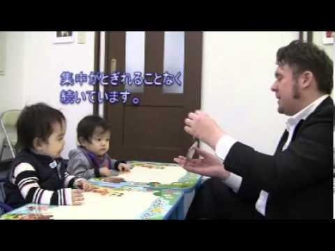1歳2ケ月児の集中力ー英語で考える子供に育てるには