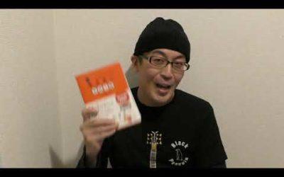 【残55日英検1級受験まで】単語帳買いました。英検から逃げてきた男の物語