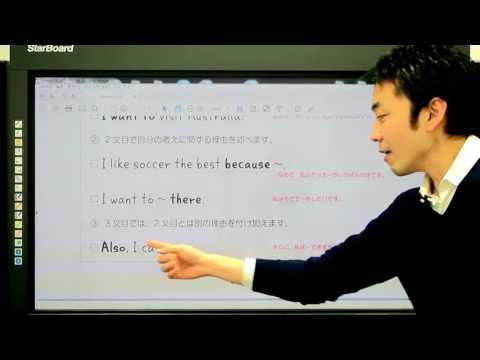 【解説授業】英検3級をひとつひとつわかりやすく。新試験対応版 28 英作文のポイント