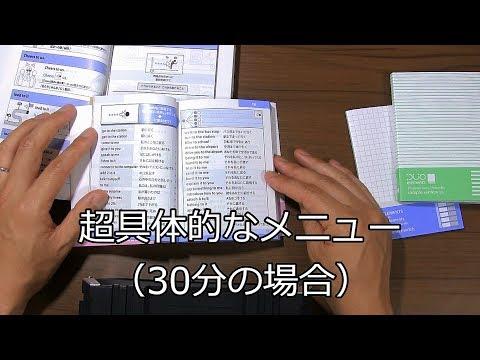 DUOエレメンツ・ミニの使い方具体例② 師範代Shinyaオリジナル手法