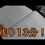 英検準1級過去問の初実戦とその結果【社会人英語1ヶ月と1日目】