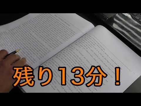 英検準1級過去問の初実戦とその結果【社会人英語1ヶ月と1日目】m