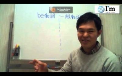 【イーオン初回月謝無料】英会話、英単語の学習法!英検1級を合格する方法!