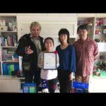 【14歳で英検1級】三宅まひろちゃんラジオ出演!(2018年3月17日HBC放送  おいしいラジオ)