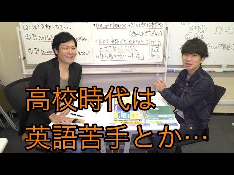 【英語の勉強法①】英検1級と準1級の違いは?おおぐし先生とは?