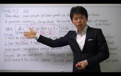 ライティング(Writing) 【英検準1級・2級・準2級】英検2級の予想問題