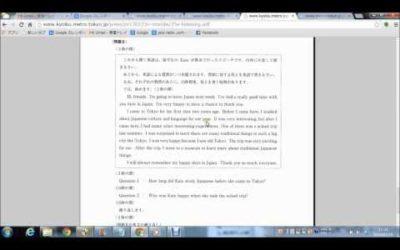 都立高校入試 英語過去問 平成25年 リスニング分析!