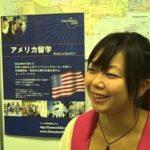 アメリカ留学4年制大学3:SAT、エッセイ