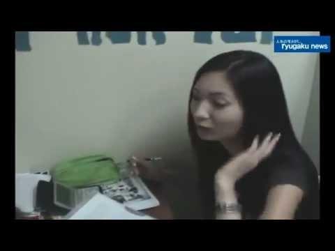 フィリピン英語留学 短期留学おすすめ!セブ島 CIAマンツーマン授業