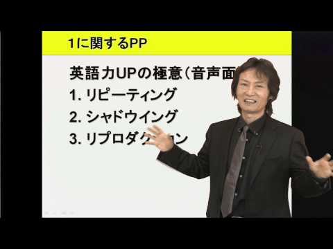 植田一三先生 英検1級TOEIC満点講座(仮) サンプル撮影1