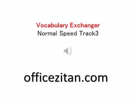 TOEIC言い換え対策ボキャブラリーエクスチェンジャーtrack3