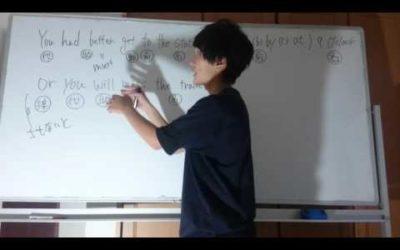 『英検・TOEIC・TOEFL頻出英文法問題解説』文法編#2 (上智大学)