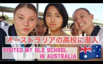 オーストラリアの高校に潜入‼ //I visited my old high school in Australia! #ちか友留学生活2019