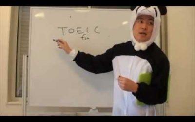 TOEIC満点・英検1級講師の紹介