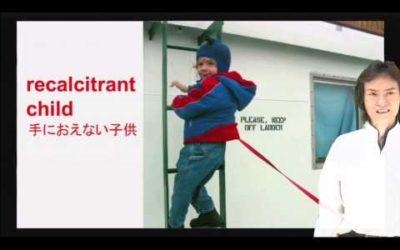 Ichay Ueda(植田一三)の1万語水準ボキャブラリービルディングお試しレクチャー