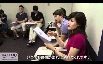 【アメリカ留学】ボストン・ハーバードSQ語学学校のご紹介