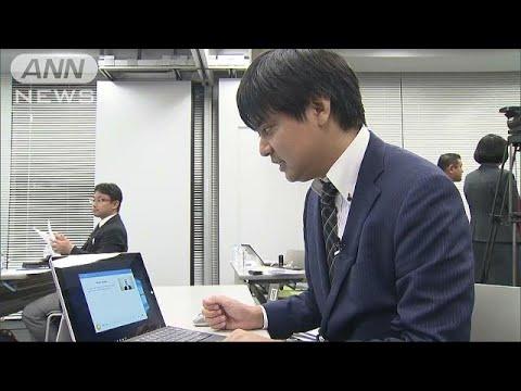 英検 来年度から採点にAI 受験者増加見込み効率化(18/10/18)