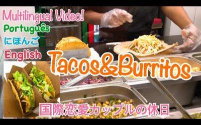 【海外生活Vlog】Japonesa×Brasileiro Date Vlog国際恋愛