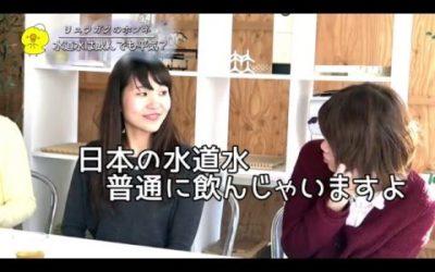 「リュウガクのホンネ」グルメ編 Vol.03 ~英語留学に青汁は必需品?!~