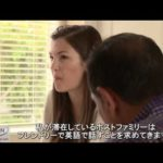 【ニュージーランド留学】カプラン・オークランド語学学校のご紹介