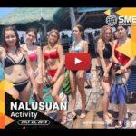 [フィリピン 英語 留学] SMEAG 語学学校 / 短期留学 : Nalusuan Activity 07-20-19