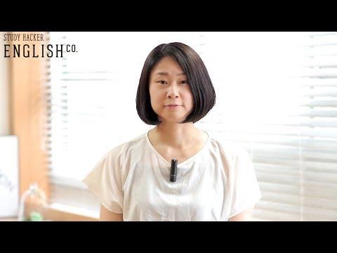 【きょうの英語フレーズ】テーマ:海外旅行 by StudyHacker ENGLISH COMPANY DAY732