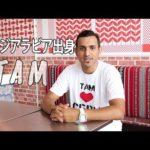 [フィリピン 英語 留学] SMEAG 語学学校 / 短期留学 : Saudi Arabian Student Interview - Tam