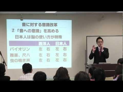 TOEIC勉強法 「英語の耳」を作る リスニング上達セノウハウ 西澤ロイ