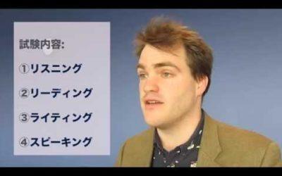 ジュリアン先生が日本語で解説!IELTS対策コース 〜Kaplan International English 〜