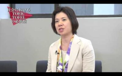 TOEIC・TOEFL集中講座
