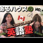 【DUO.3.0】No.4~6🇨🇦ネイティブ解説でYouも劇的英語力向上!|日常会話マスター!|英語リスニング|(字幕あり)