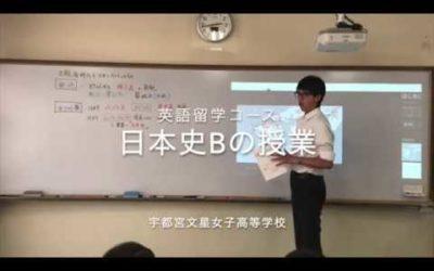 英語留学コース 日本史Bの授業