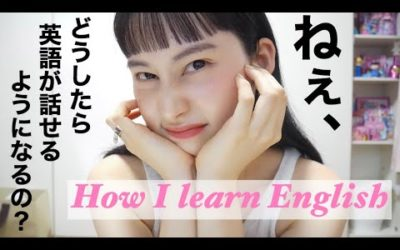 [英語勉強法] HOW I LEARN ENGLISH ~留学~